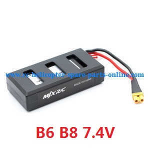 MJX Bugs 6, Bugs 8, B6 B8 RC Quadcopter spare parts battery