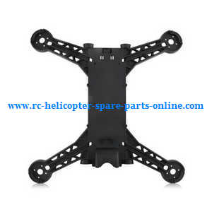MJX Bugs 6, Bugs 8, B6 B8 RC Quadcopter spare parts lower cover