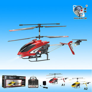 Huan Qi HQ823 helicopter spare parts on/off switch wire