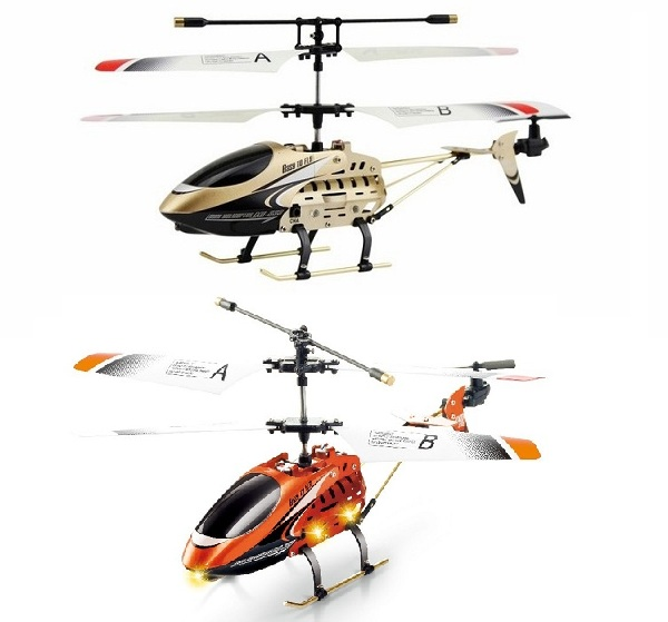 JXD 339 I339 RC Helicopter Parts