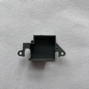 Aosenma CG006 RC quadcopter spare parts fixed cover of the SERVO