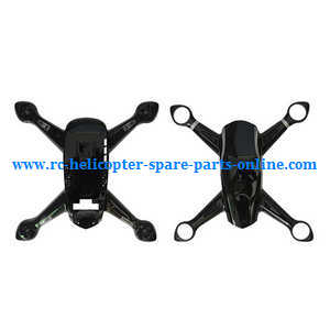 Aosenma CG035 RC quadcopter spare parts upper and lower cover (Black)