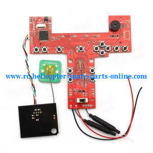Aosenma CG035 RC quadcopter spare parts transmission board in the romote controller