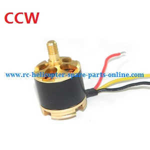 cheerson cx-22 cx22 quadcopter spare parts anti-clockwise brushless motor (CCW)