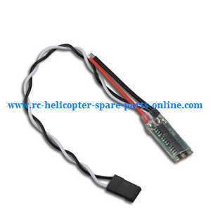 Cheerson CX-23 RC quadcopter spare parts mini ESC board
