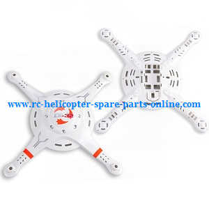 Cheerson cx-32 cx-32c cx-32s cx-32w cx32 quadcopter spare parts upper and lower cover (White)