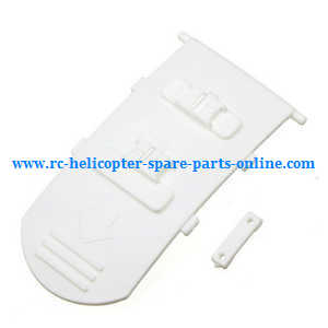 Cheerson cx-32 cx-32c cx-32s cx-32w cx32 quadcopter spare parts battery cover (White)