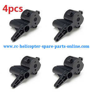 Cheerson CX-35 CX35 quadcopter spare parts motor deck 4pcs