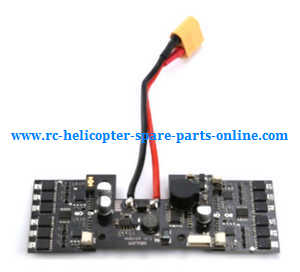 Cheerson CX-91 CX91 quadcopter spare parts 4-in-1 ESC board set