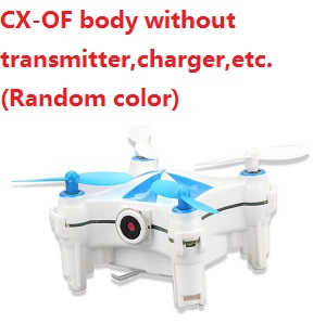 Cheerson CX-OF Body without transmiter,charger,etc. (Random color)