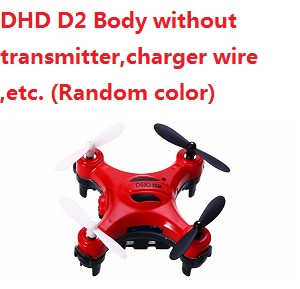 JJRC DHD D2 body without transmitter,charger wire,etc. (Random color)