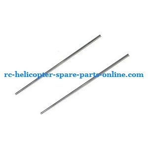 DFD F106 RC helicopter spare parts tail support bar
