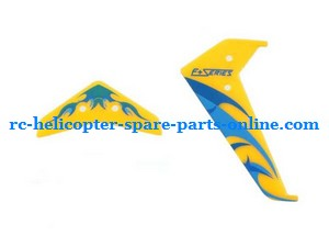 DFD F106 RC helicopter spare parts Tail decorative set (Blue)