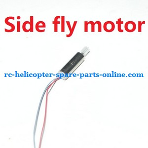 DFD F106 RC helicopter spare parts side fly motor