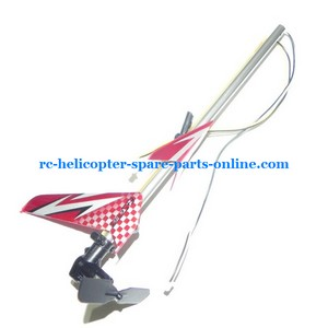 DFD F161 helicopter spare parts tail set red color