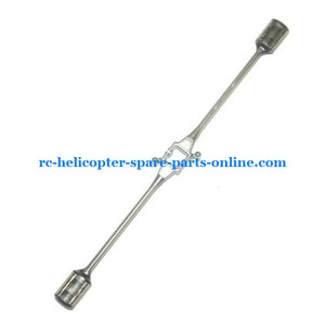 DFD F161 helicopter spare parts balance bar