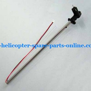 DFD F161 helicopter spare parts tail boom + tail motor + tail motor deck