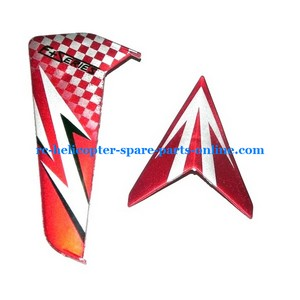 DFD F161 helicopter spare parts tail decorative set red color