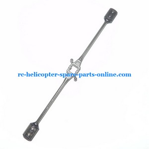 DFD F163 helicopter spare parts balance bar