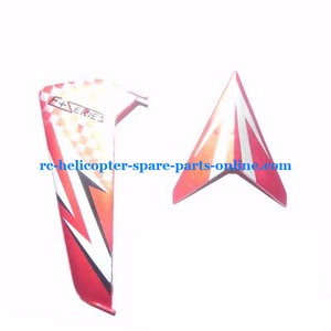 DFD F163 helicopter spare parts tail decorative set red