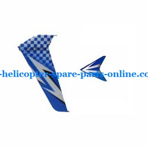 DFD F163 helicopter spare parts tail decorative set blue