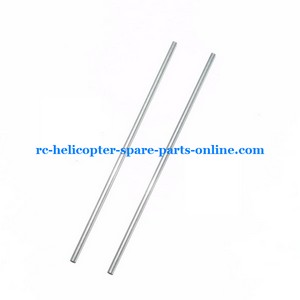 DFD F163 helicopter spare parts tail support bar