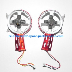 DFD F163 helicopter spare parts side set red color