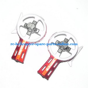 DFD F163 helicopter spare parts wings set red color