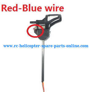 DFD F182 RC Quadcopter spare parts side bar + motor deck + main motor (Red-Blue wire)