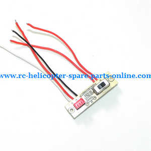 JJRC H8 H8C H8D quadcopter spare parts on/off switch wire plug