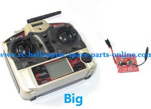 JJRC H8 H8C H8D quadcopter spare parts transmitter + PCB BOARD (Big)