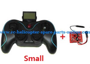 JJRC H8 H8C H8D quadcopter spare parts transmitter + PCB board (Small)
