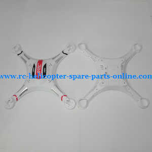 JJRC H8 H8C H8D quadcopter spare parts upper and lower cover (White)