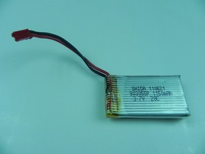 MJX F28 F628 RC helicopter spare parts battery