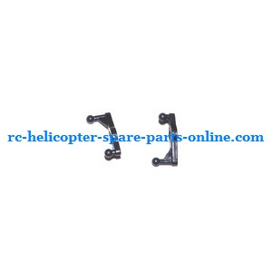 SYMA F3 helicopter spare parts shoulder fixed parts