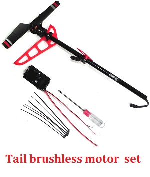MJX F45 F645 helicopter spare parts brushless rear tail motor sets (Upgraded)(Red)