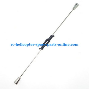 MJX F45 F645 helicopter spare parts balance bar