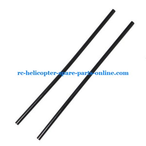 MJX F45 F645 helicopter spare parts tail support bar