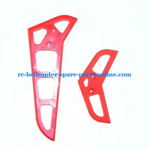 MJX F45 F645 helicopter spare parts tail decorative set red