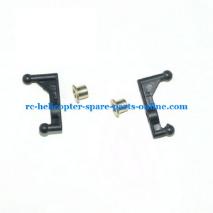 MJX F45 F645 helicopter spare parts shoulder fixed set