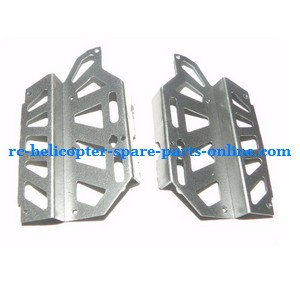 FQ777-250 helicopter spare parts outer frame