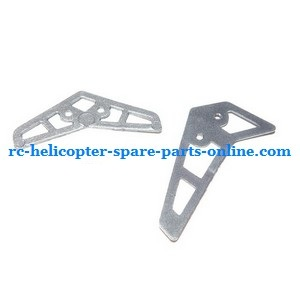 FQ777-250 helicopter spare parts tail decorative set
