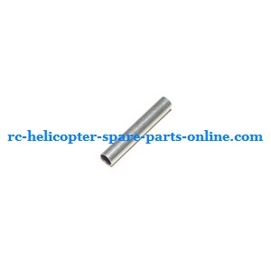 FQ777-250 helicopter spare parts limit aluminum pipe