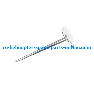 FQ777-250 helicopter spare parts upper main gear