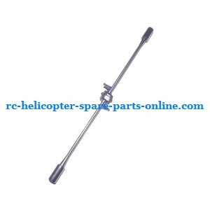 FQ777-250 helicopter spare parts balance bar