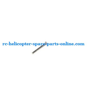 FQ777-250 helicopter spare parts small iron bar for fixing the balance bar