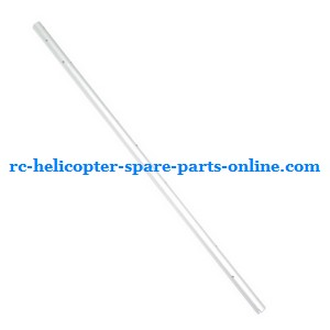 FQ777-502 helicopter spare parts tail big pipe
