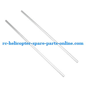 FQ777-502 helicopter spare parts tail support bar