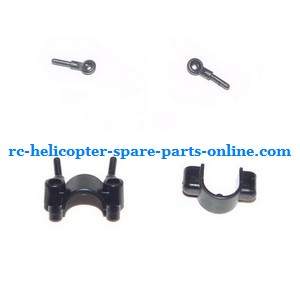 FQ777-505 helicopter spare parts fixed set of the support bar and decorative set