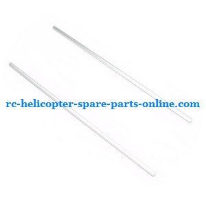 FQ777-505 helicopter spare parts tail support bar